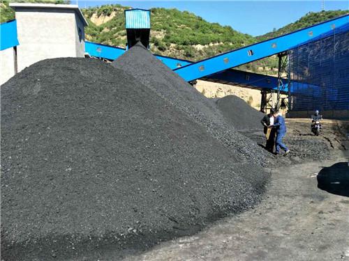 陕西煤炭销售