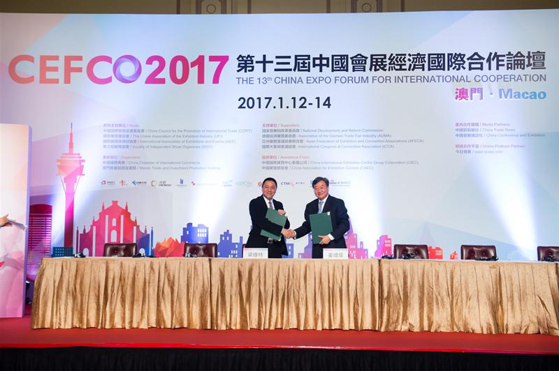 第十五届中国会展经济国际合作论坛在博鳌开幕