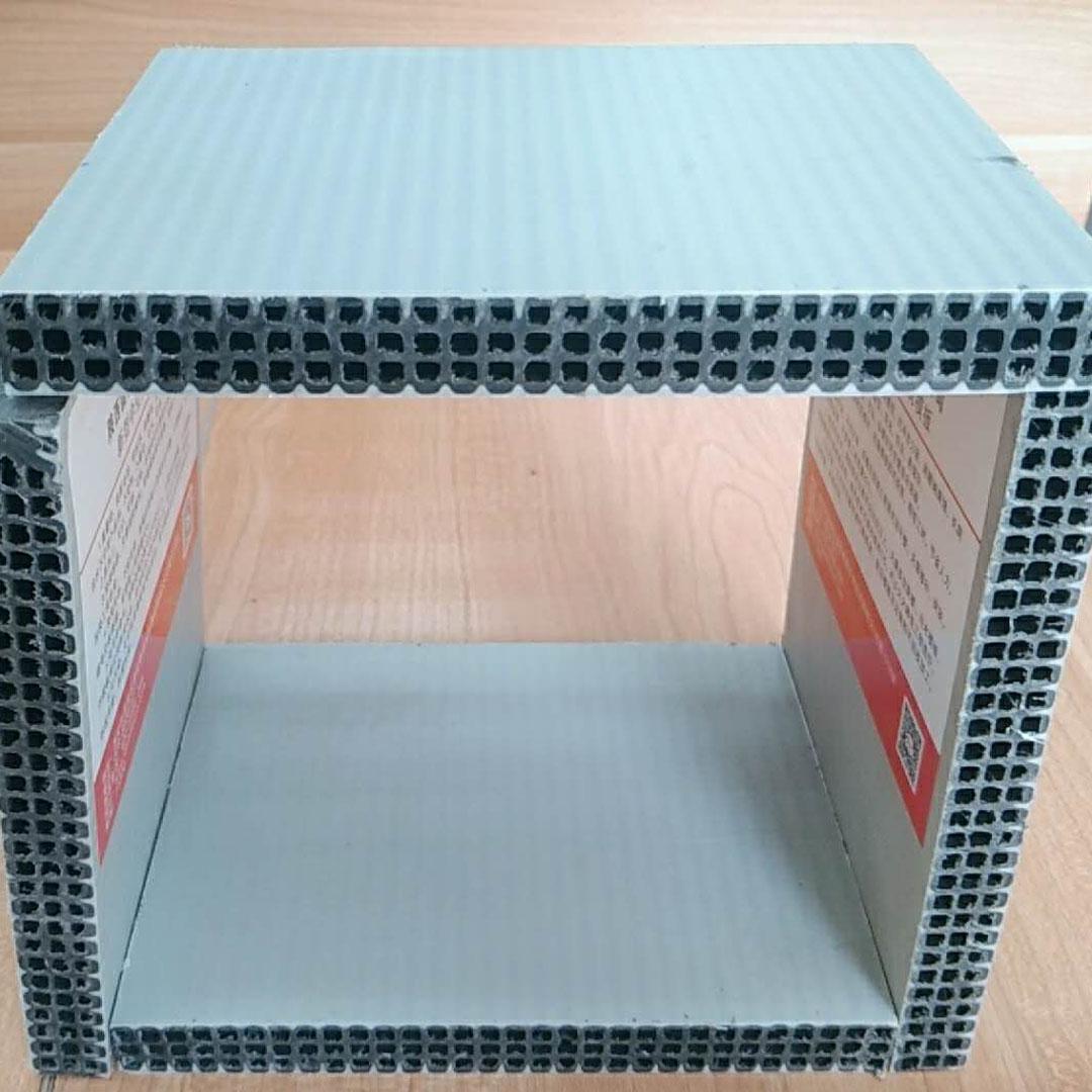 pp中空塑料建筑模板