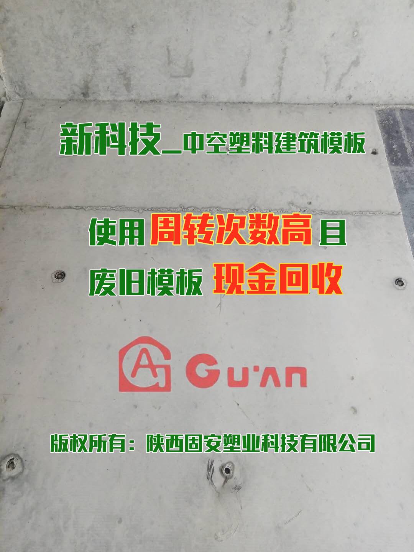 十七冶路桥分公司-西安东北部330KV架空线路落地迁改电缆管廊工程