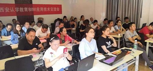 西安学历提升教学方式新颖
