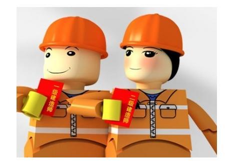 西安建造师