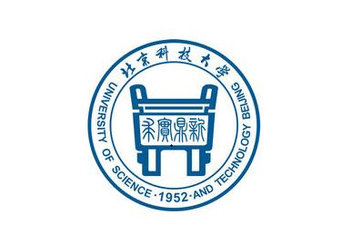西安建造师与北京科技大学合作