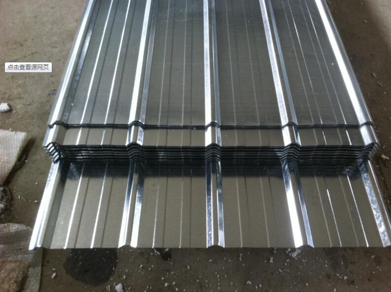 金属压型板