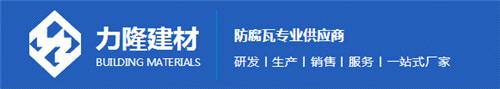 西安防腐檩条厂家