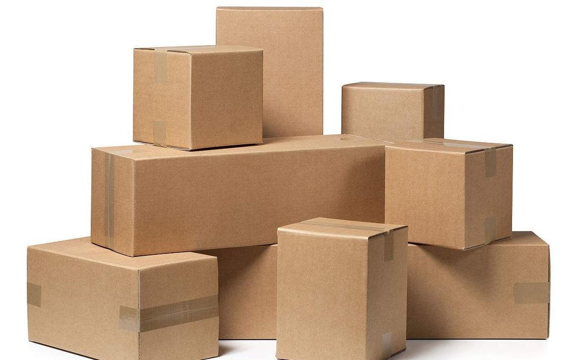 重庆纸箱包装厂家