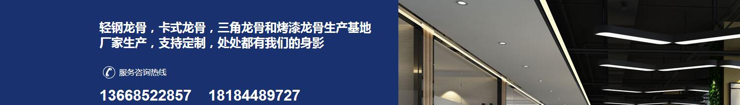 贵州聚谋建材有限公司