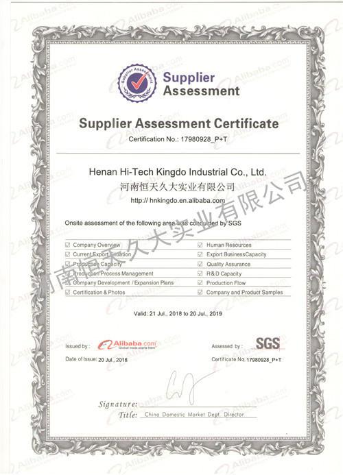 河南生物柴油工程厂家的资质证书
