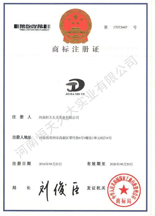 河南MCT oil提取公司的商标