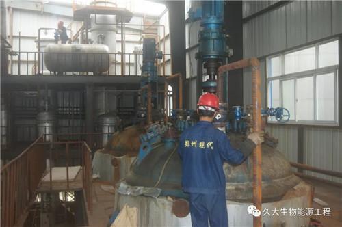 河南生物柴油工程价格
