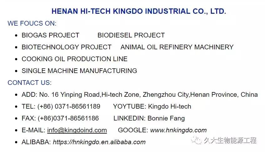 河南生物柴油工程施工