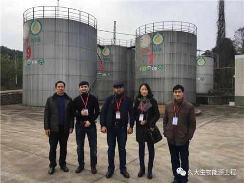 塔吉克斯坦项目竣工