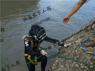 河南水下打捞
