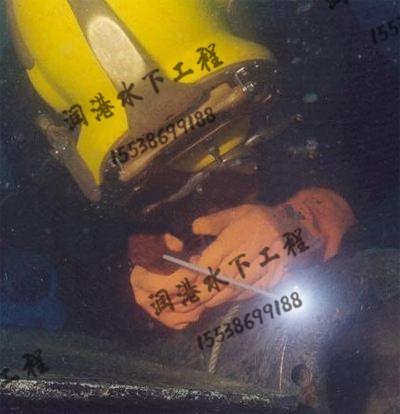 河南水下焊接公司