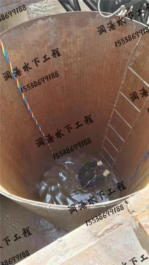 水下金属焊接公司