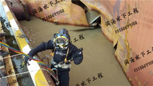 水下金属焊接