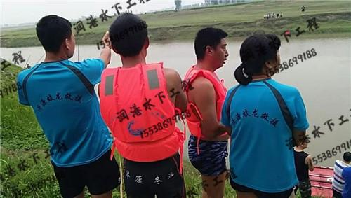 河南义务救援队公司