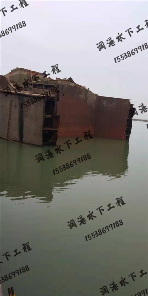 河南水下切割沉船公司