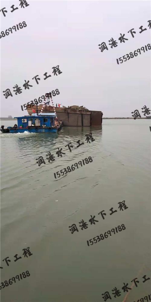 河南水下切割沉船