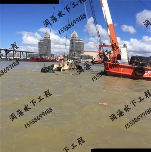 河南打捞沉船施工