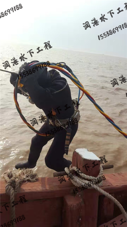 河南水下录像检测公司