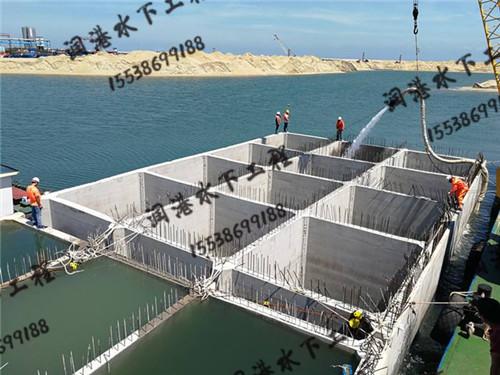 水下安装沉箱