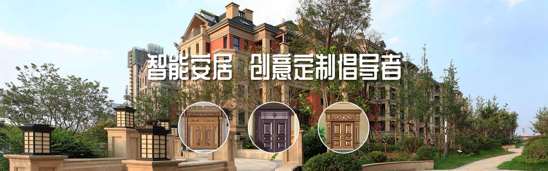 陝西高檔別墅門