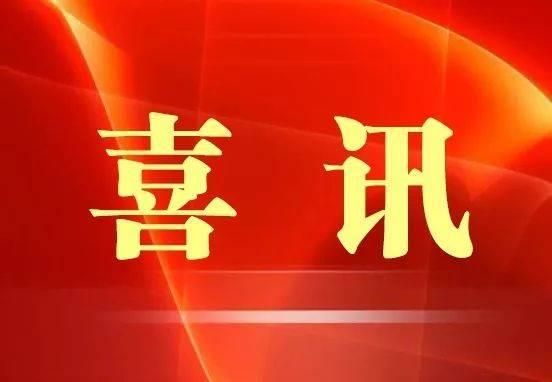 设计团队再夺陕西王掌柜农业发展有限公司厂区工程设计合同