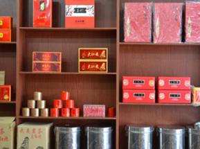 茶叶货架展柜
