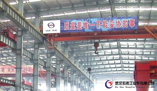 河南伟彤矿山机械有限公司——台车电阻炉