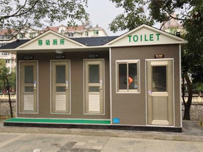资阳移动厕所