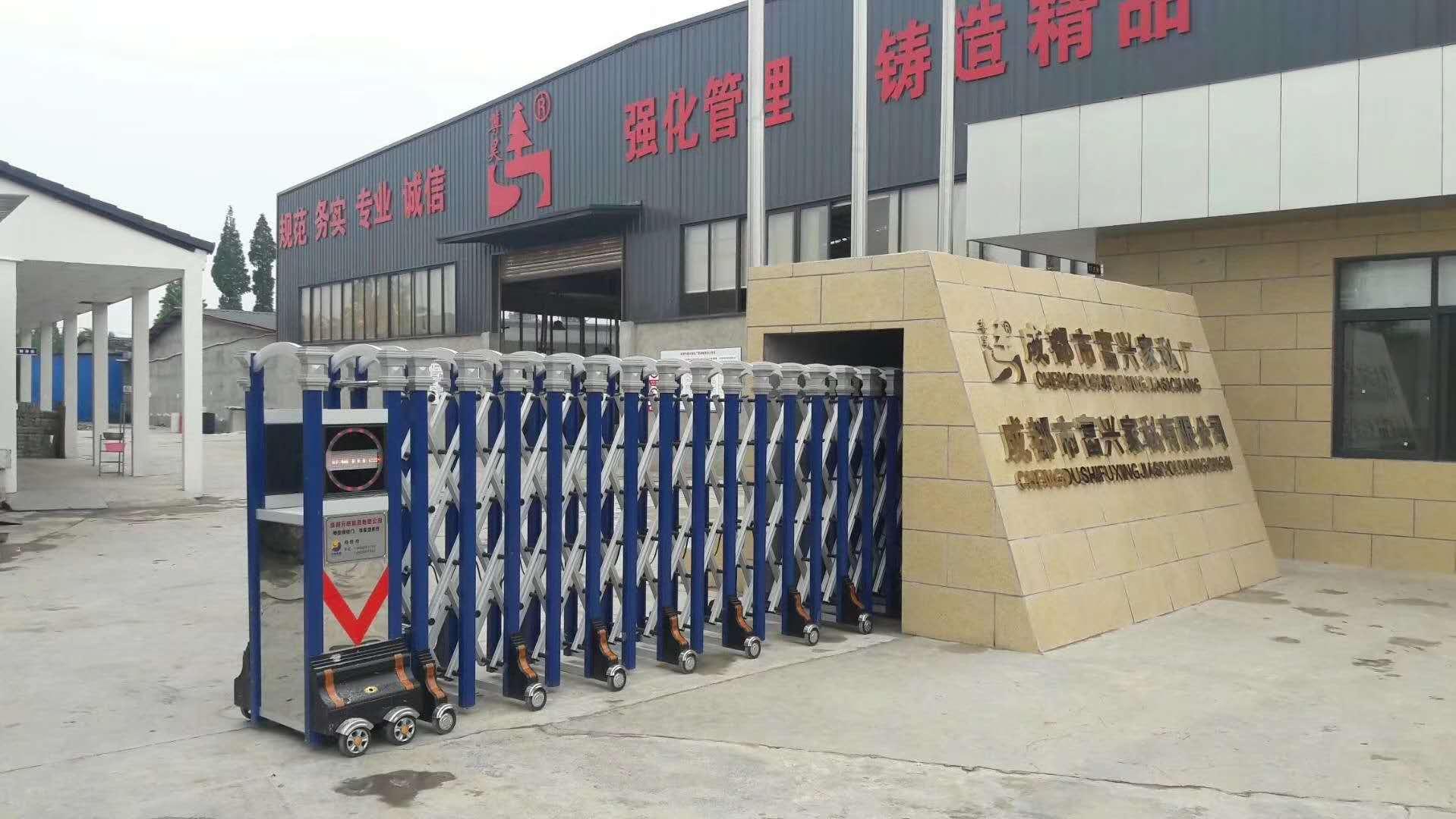 彭州工业区伸缩门工程案例