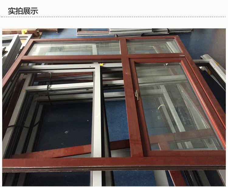 成都工墙木业铝隔热条成功案例