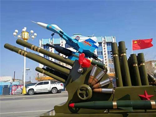 河南飞机礼炮