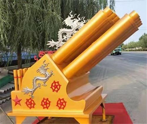 河南皇家车载礼炮生产