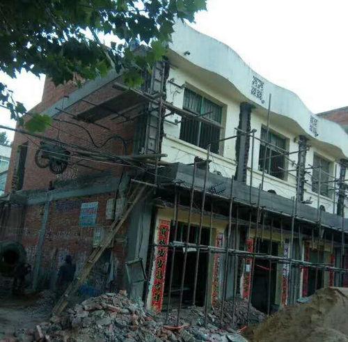 南阳房屋改造