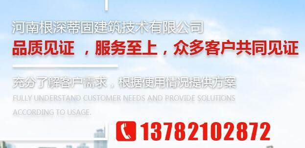 河南房屋改造公司电话