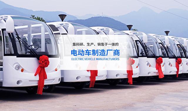 四川金尼特新能源汽车有限公司