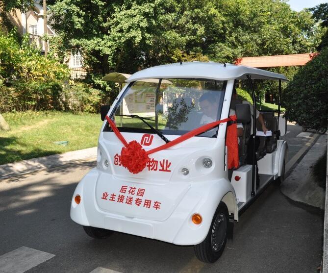 创和物业-四川电动观光车