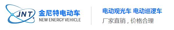 四川电动观光车