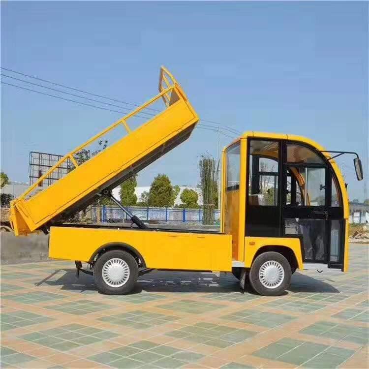 成都電動載貨車定制