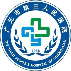 raybet官网市第三人民医院
