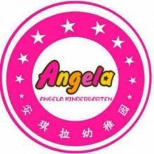 安琪拉幼稚园