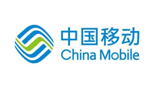 中国移动广元分公司