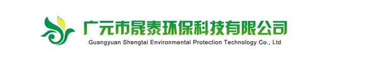 广元环境检测公司