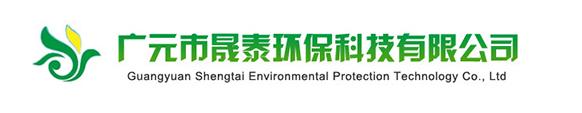 raybet官网污水处理机构