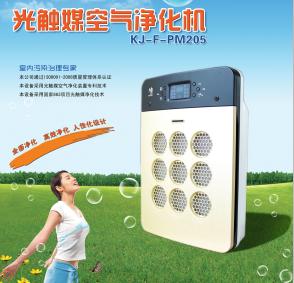 广元环境影响评估-空气净化器