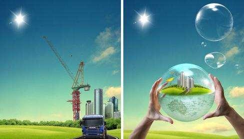 广元环境影响评估