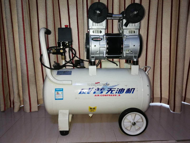 raybet官网雷竞技raybet官网-大功率空压机