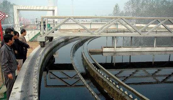 广元污水处理机构